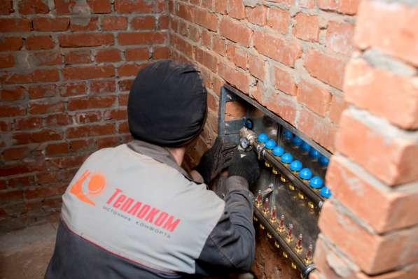 Энергоэффективные системы отопления с гарантией 15 лет