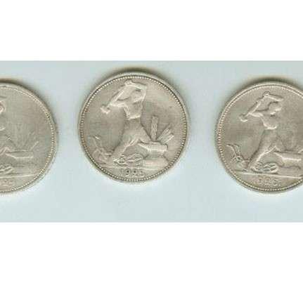 Старинное серебро, полтинники 5 монет