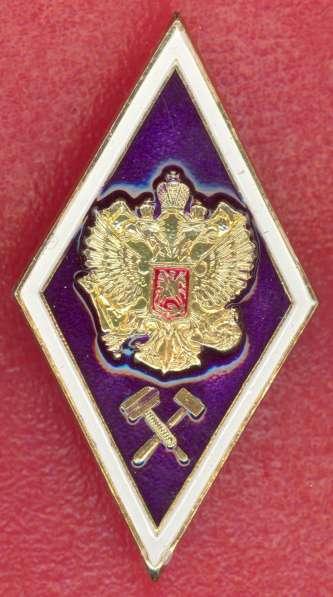 Ромб высшее образование техническое вуз Россия
