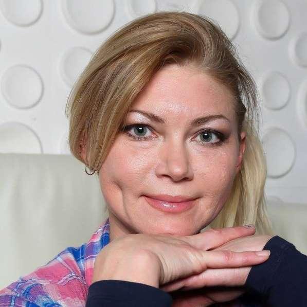 Елена Д, 46 лет, хочет пообщаться