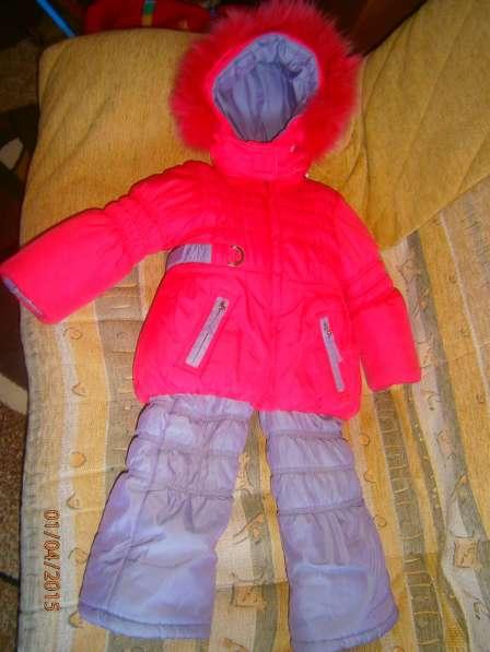 Продается зимний костюм