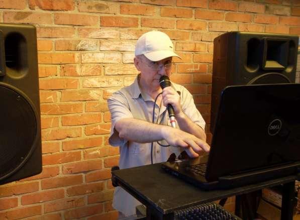 Музыкант, DJ. Музыкальное сопровождение любого торжества