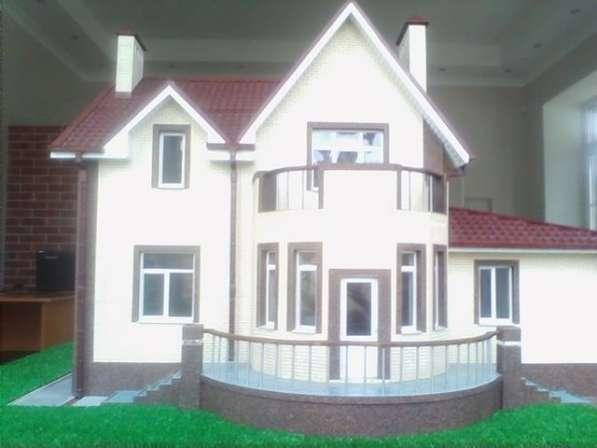 Дом для Вас в аренду с правом выкупа на 3 года