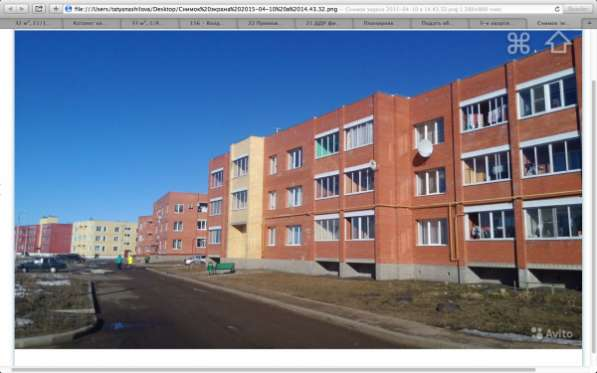 Обменяю 2 квартиры в Ярославле на квартиру в Москве (Московской области)