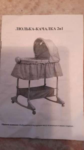 детскую кроватку модель № 154682