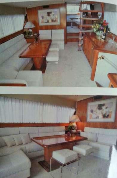 Яхта 20 метров