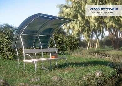 Продам летние лавочки и стол в Курчатове