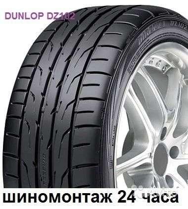 Новые Dunlop 245 40 R19 DZ102 94W