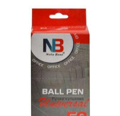 Ручка. Супер-ручка. Не пачкает. Можно оптом. Вышлю Укрпочтой