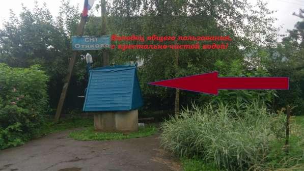Земельный участок 9 соток, деревня Отяково (Можайск) в Можайске