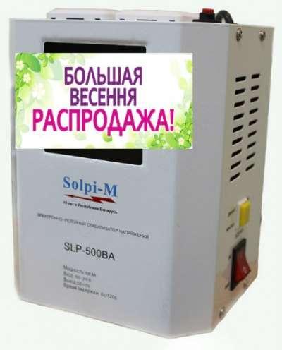 Стабилизатор напряжения Solpi