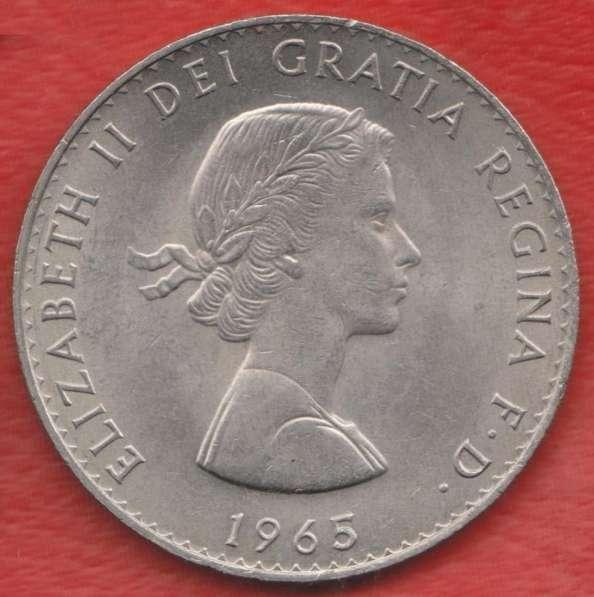 Великобритания Англия 5 шиллингов 1965 г. Уинстон Черчилль в Орле