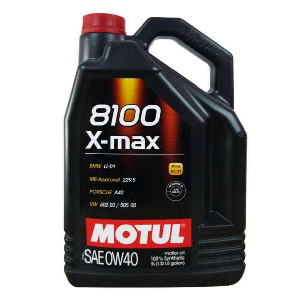 МАСЛО MOTUL 8100 X-MAX 0W40 синтетическое 5литров