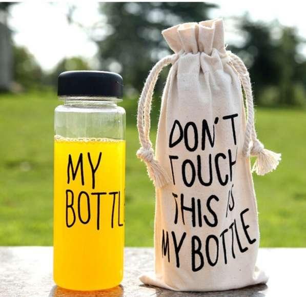 Фирменная бутылка My bottle и холщовый мешок