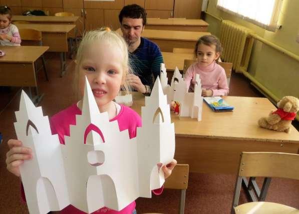 Школа для дошкольников, иностранные языки для школьников в Петрозаводске фото 14