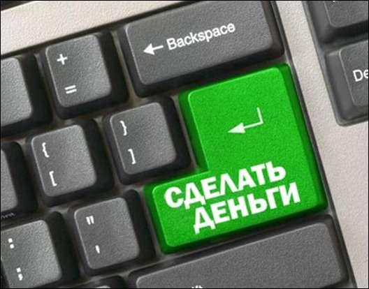 Менеджер интернет-магазина (удаленно)