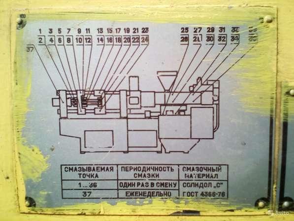 Термопластавтомат ДЕ-3132 б/у в Челябинске фото 7