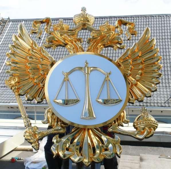 Курсы подготовки арбитражных управляющих ДИСТАНЦИОННО в Рязани фото 3