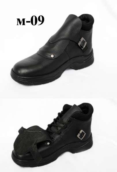 Рабочие обувъ