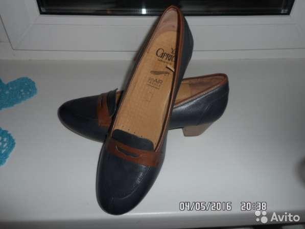 Шикарные туфли. Германия