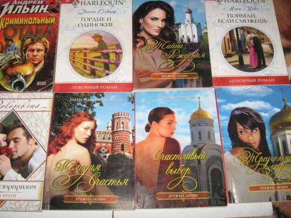 Книги романы в маленьком формате