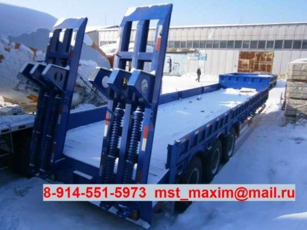 Полуприцеп Трал г/п 60 тонн марка TONG YA DA