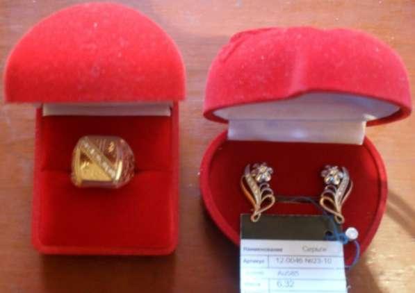 Золотые украшения 585 в Бийске фото 12