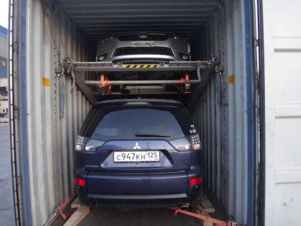 ЖД перевозки автомобилей