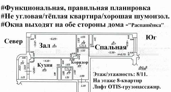 Продажа 2-комнатная квартира в ЖК в Анапе фото 10