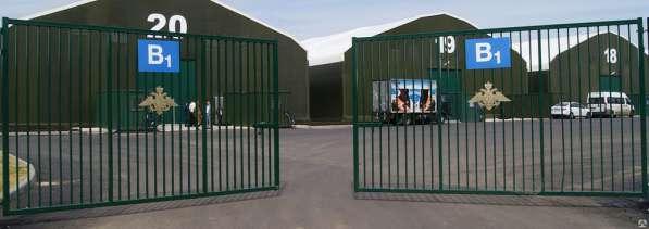 Ворота распашные из сварной сетки Цинк 1730х4000х4 мм