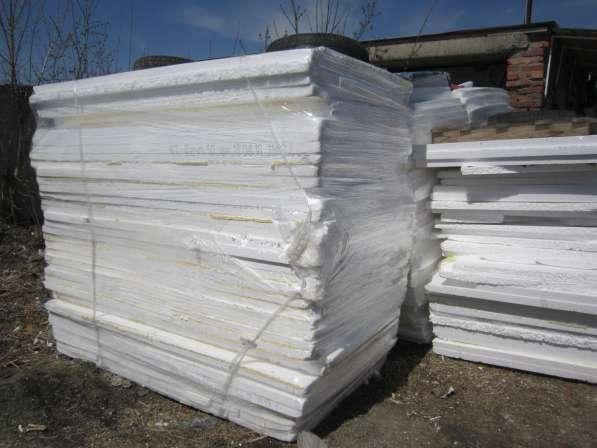 Пенопласт и вспененный полиэтилен размер 120 х 260 х 5 см