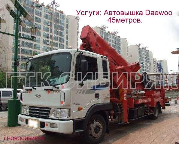 Заказ, аренда: Автовышка от 14 до 45 м в Новосибирске фото 3