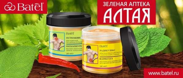 Готовый бизнес от Батэль в Краснодаре фото 3