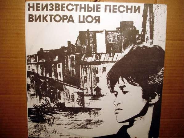 Пластинка виниловая Кино - Неизвестные песни Виктора Цоя
