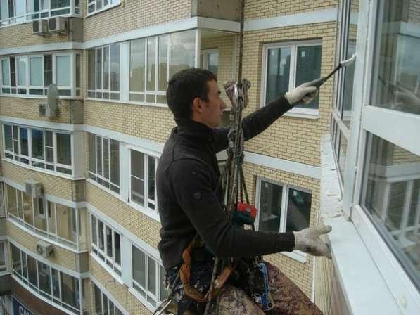 Гидроизоляция окон и балконов в Сочи