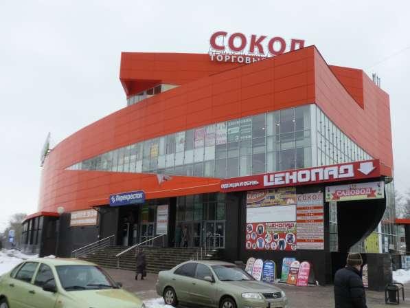 Дешево продам помещение в торговом центре Сокол
