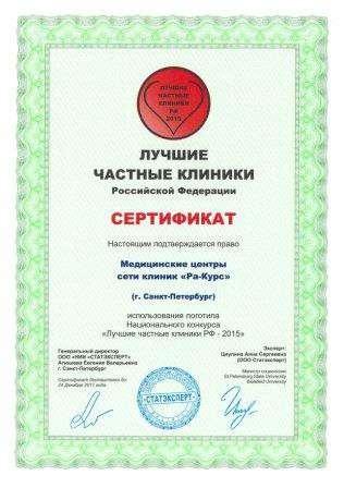 Франшиза Ра-Курс. Ежемесячная прибыль от 300 тыс. рублей в Москве фото 18