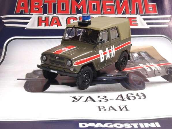 автомобиль на службе №8 Уаз-469 ВАИ