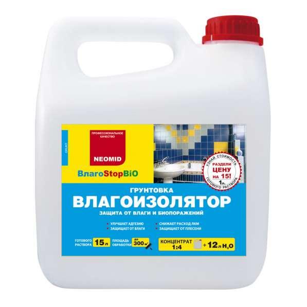 ГРУНТ-ВЛАГОИЗОЛЯТОР с биоцидной добавкой «NEOMID ВлагоStop