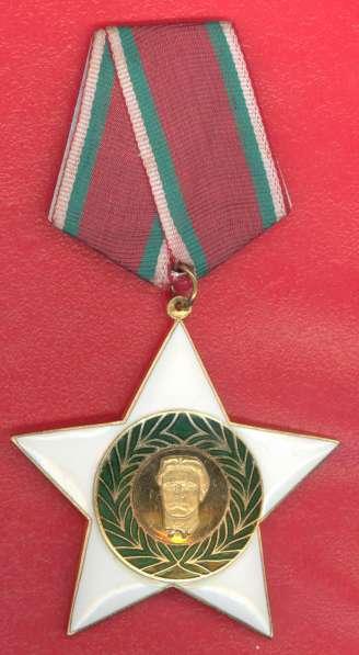 Болгария Орден 9 сентября 1944 г. 1 степени