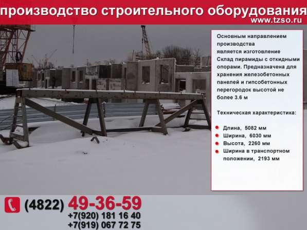 Склад-пирамида в Санкт-Петербурге фото 4