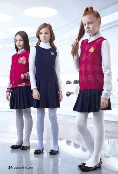 Детская одежда и многое другое со скидкой от 20% и более