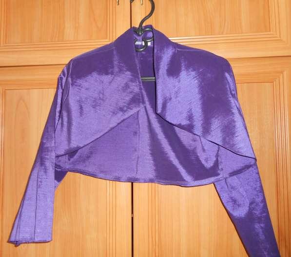 Фиолетовое болеро