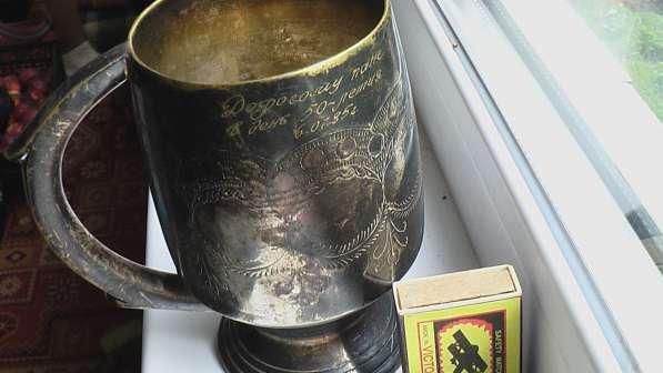 Кубок кружка подарочная, дарственная надпись. мельхиор