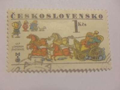 Марка 1 Kcs Чехословакия 1977 год