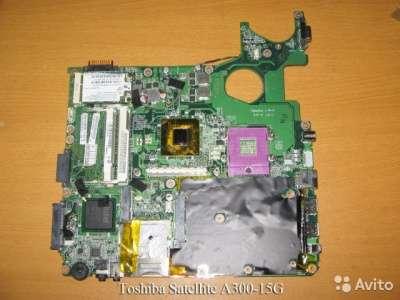 материнскую плату AMD Toshiba A300-135