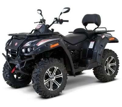 Квадроцикл РМ500-2