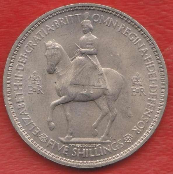 Великобритания Англия 5 шиллингов 1953 г Коронация Елизавета