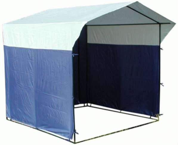 Торговая палатка для уличной торговли 2*2.5метра