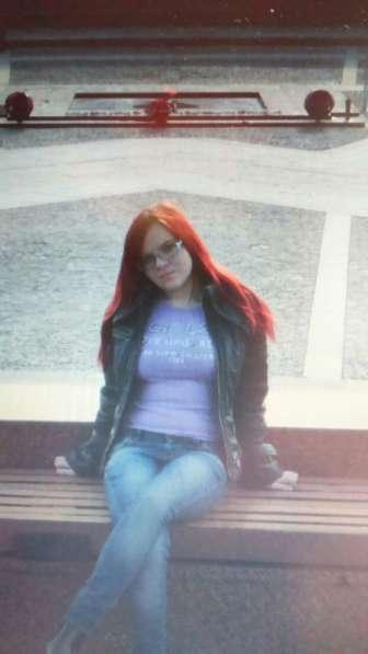Вероника, 25 лет, хочет найти новых друзей